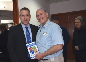 Gilad Erdan minister of public security