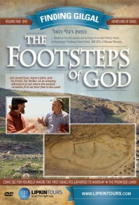 The Footsteps of God