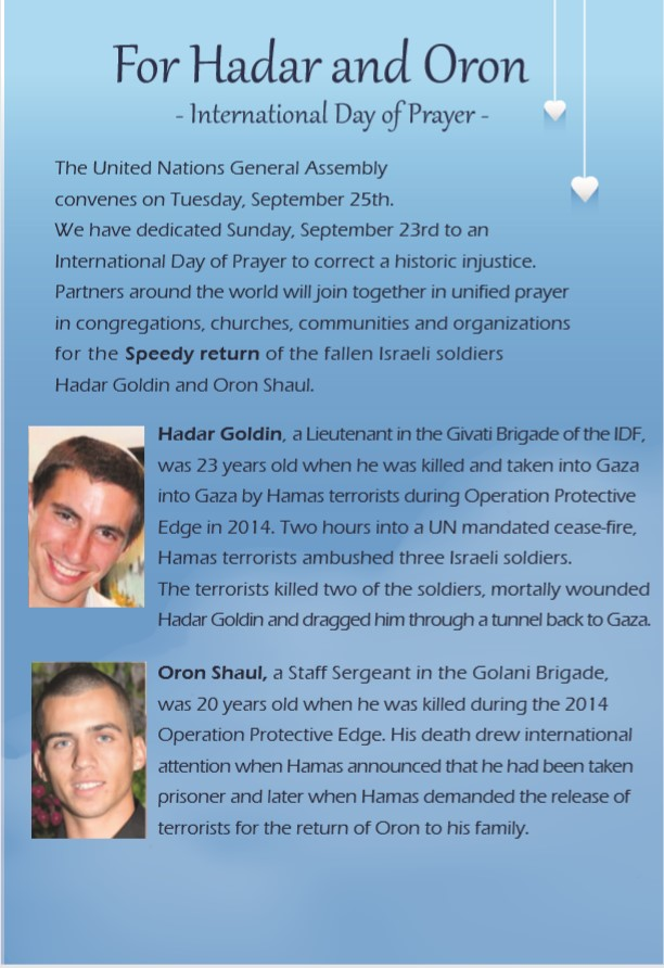 prayer for hadar and oron