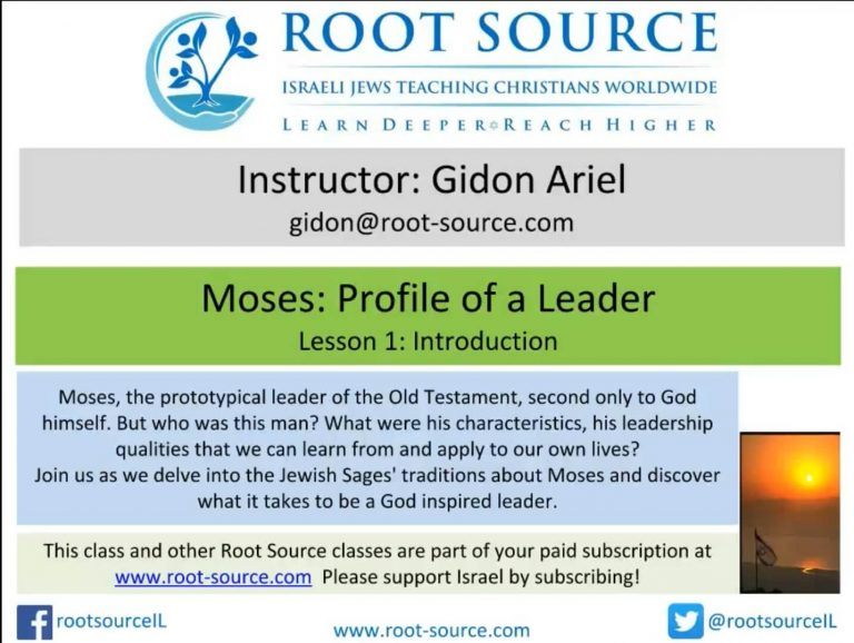 Series: Moses: Profile of a Leader