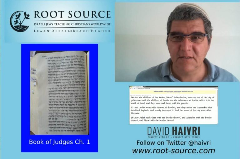 Series: The Book of Judges