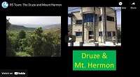 RS Tours: The Druze and Mount Hermon