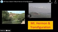 RS Tours: Golan 8 – Mount Hermon – Site of Transfiguration?
