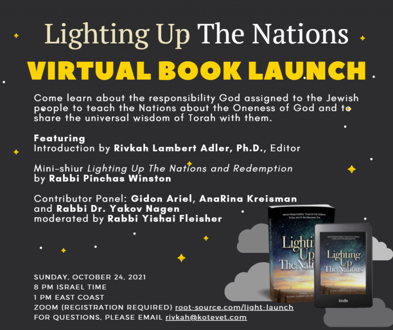 Lighting Up The Nations Virtual Book Launch