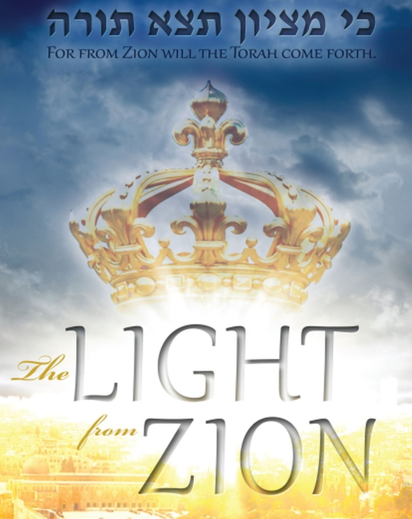 lightfromzioncroppedcover