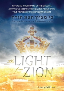 lightfromzionimage