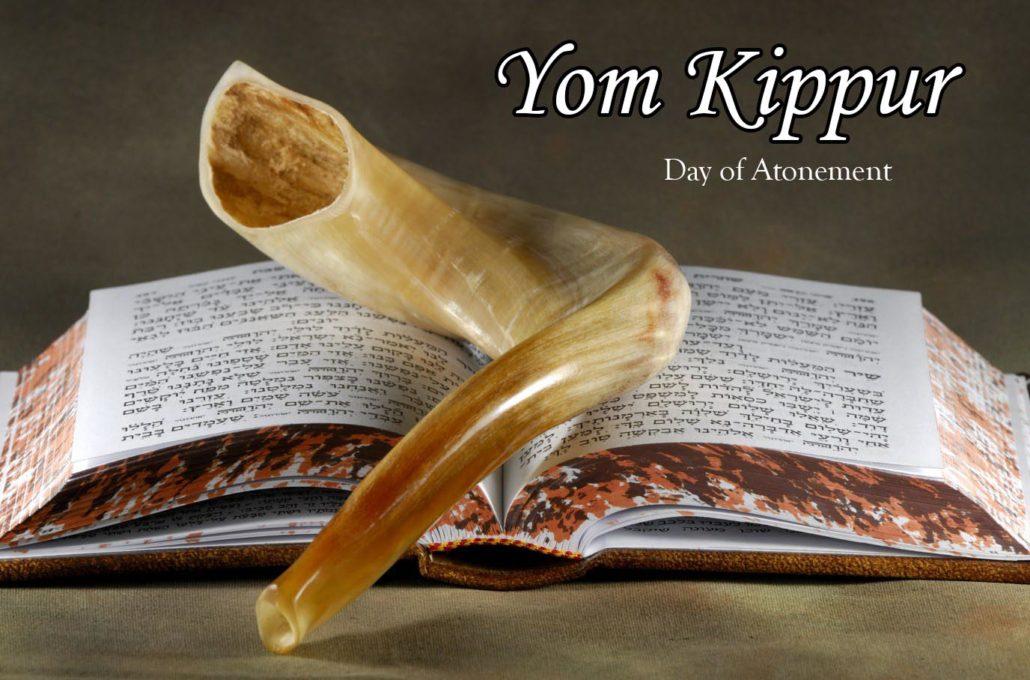 yom kippur 2019 date - 489×383